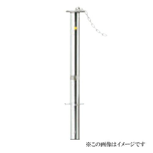サンキン メドーマルク(車止め) 固定式 JK-8G φ76.3タイプ ステンレス製(メーカー直送品 代引き・後払い不可)