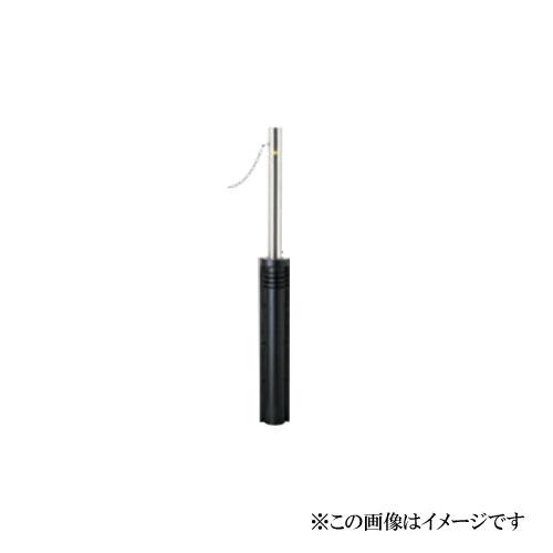 サンキン メドーマルク(車止め) 上下式 JN-8CNT 取替支柱のみ ステンレス製(メーカー直送品 代引き・後払い不可)