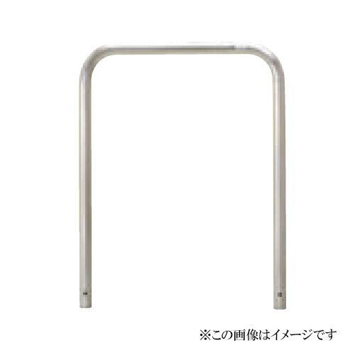サンキン メドーマルク(車止め) ゲートタイプ S4-7 ステンレス製(メーカー直送品 代引き・後払い不可)