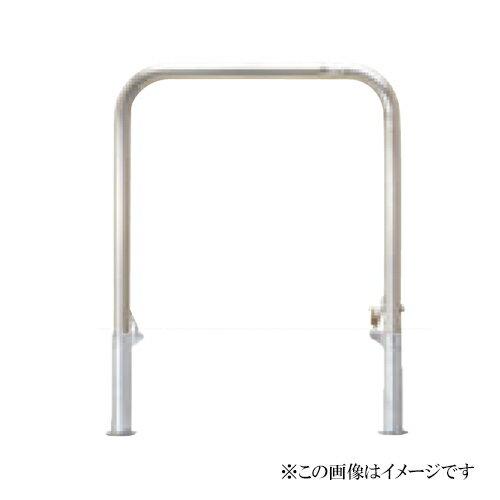 サンキン メドーマルク(車止め) ゲートタイプ S4-7SK ステンレス製(メーカー直送品 代引き・後払い不可)