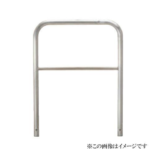 サンキン メドーマルク(車止め) ゲートタイプ S4B-7 ステンレス製(メーカー直送品 代引き・後払い不可)