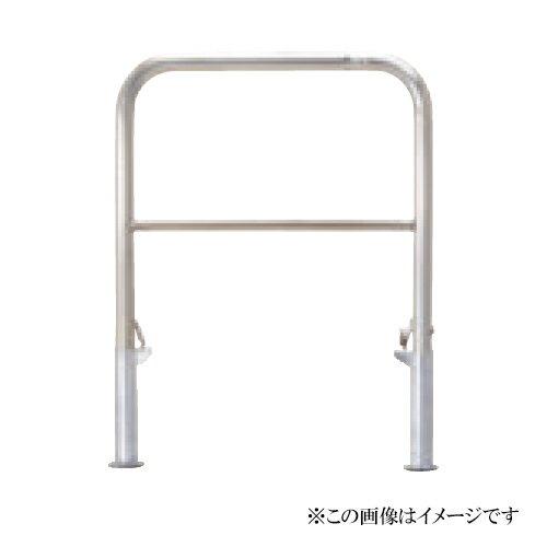 サンキン メドーマルク(車止め) ゲートタイプ S4B-7SK ステンレス製(メーカー直送品 代引き・後払い不可)