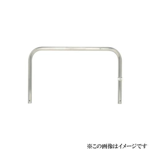 サンキン メドーマルク(車止め) ゲートタイプ S6-15S ステンレス製(メーカー直送品 代引き・後払い不可)