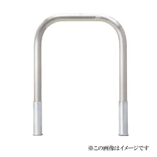 サンキン メドーマルク(車止め) ゲートタイプ S6-7S ステンレス製(メーカー直送品 代引き・後払い不可)