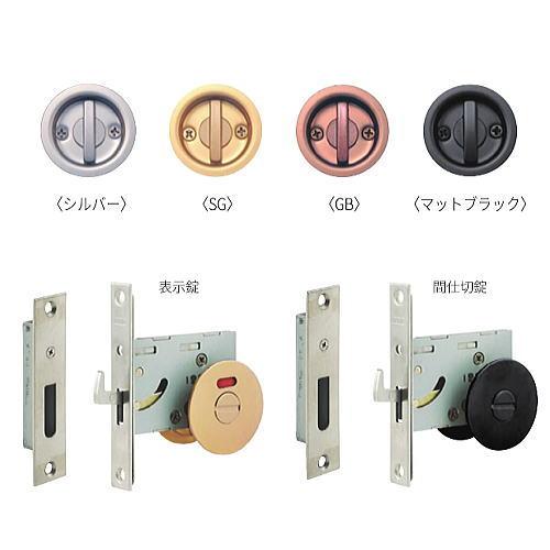 丸喜金属本社 大規模セール MARIC ケース引戸鎌錠Sタイプ 表示錠 A-170 新生活