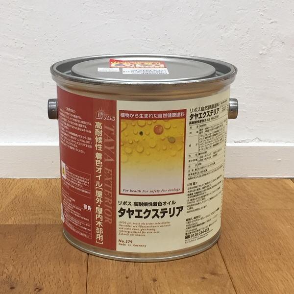 リボス自然塗料 LIVOS タヤエクステリア 2.5L