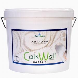 スイス漆喰 カルクウォール 25kg(Calk Wall DIY リフォーム 模様替え 部屋 漆喰 素材 住宅 通販)
