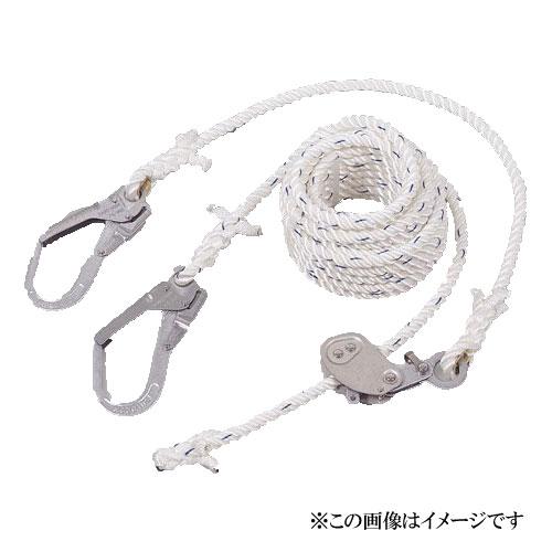 藤井電工 ツヨロン 親綱式墜落防止器具 97ハリップ 97HR-4-10