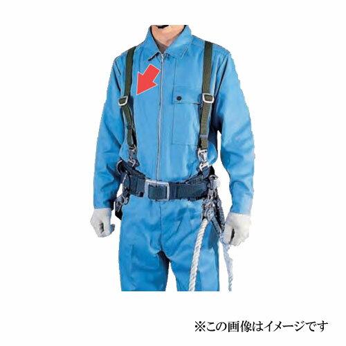 藤井電工 ツヨロン 肩掛けベルト R-520