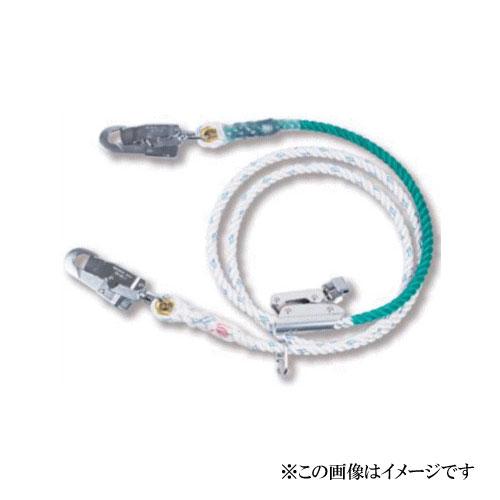 藤井電工 ツヨロン 柱上安全帯用ランヤード TE-527