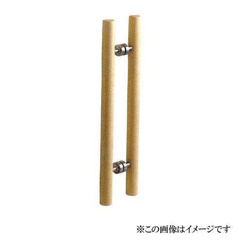 丸喜金属本社 MARIC シラキウッド 吉野ハンドル W-50 500 /1組