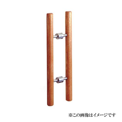 丸喜金属本社 MARIC タモウッド 福岡ハンドル W-406 300 /1組