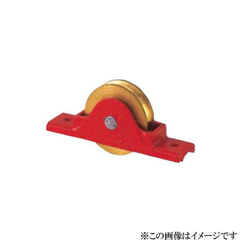 丸喜金属本社 MK 真鍮 ベアリング戸車(イモノ枠) B-10 301 (1箱12個入)