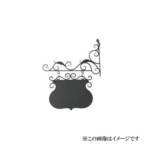 sb-028 アンティークサインブラケット (真鍮 ブラス ドア サイン 看板 カフェ アンティーク調 カントリー ブラック レトロ おしゃれ)