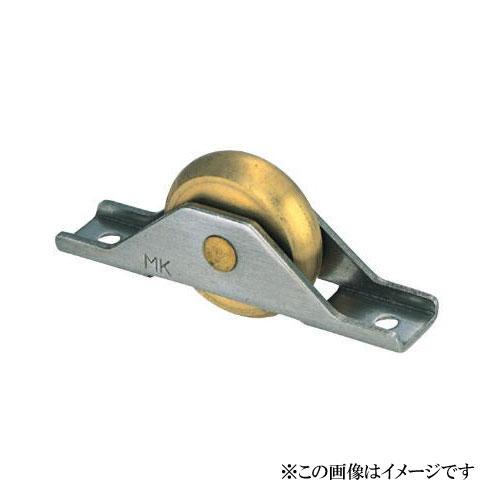 丸喜金属本社 MK ステンレス枠 V型戸車(真鍮車・BR入) S-330 / 1箱8個