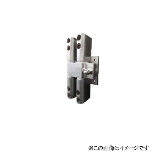 中西産業 2軸ソリッドヒンジ 225-A