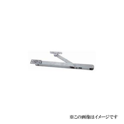 中西産業 アームストッパー AD-AS