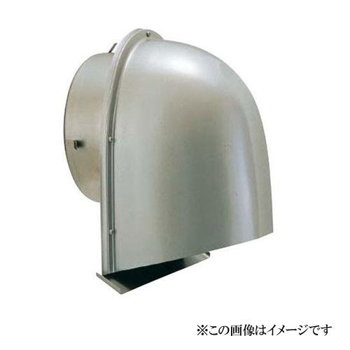 ナスタ NASTA(キョーワナスタ) 屋外換気口 ステンレス/深型タイプ/防火ダンパー付 KS-8405SHED120