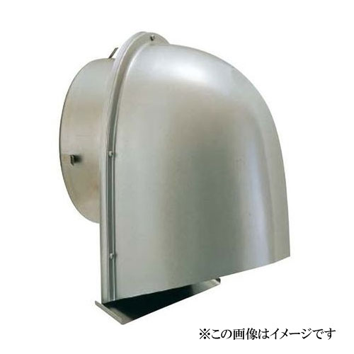 ナスタ NASTA(キョーワナスタ) 屋外換気口 ステンレス/深型タイプ/防火ダンパー付 KS-8405SHED