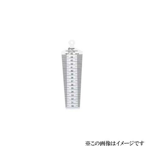 テーパーゲージ No.700C 特売 30~45mm 62610 シンワ測定 全品送料無料