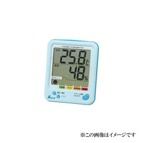 デジタル温湿度計 D-2 超安い 最高 最低 73056 シンワ測定 アクアブルー 熱中症注意 直営ストア