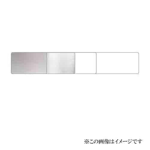 シロクマ 白熊印・TG-110 ステンレス棚板B形 900mm