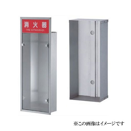 神栄ホームクリエイト 防火用 消火器ボックス下地金物 A型(防火用)