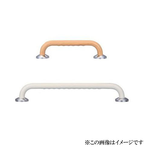 神栄ホームクリエイト 補助手摺(樹脂被覆・ディンプル加工付) SK-290RJDP-45150