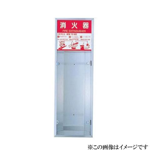 神栄ホームクリエイト 消火器ボックス(全埋込型) SK-FEB-23D
