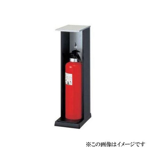 神栄ホームクリエイト 消火器ボックス(据置型) SK-FEB-6