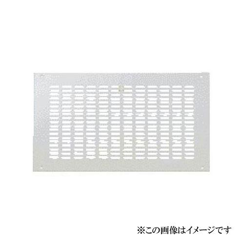 防火ダンパー付 70%OFFアウトレット 神栄ホームクリエイト SK-ND-200×400 軒天換気グリル サービス