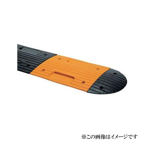 神栄ホームクリエイト 減速板 SK-SDB-1BL