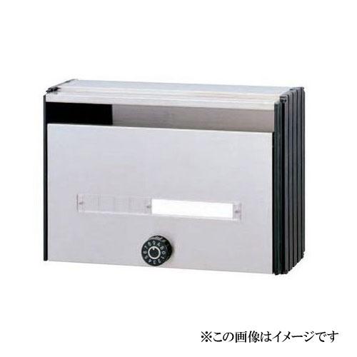 神栄ホームクリエイト 郵便受箱(ダイヤル錠付)前入前出型 SMP-7