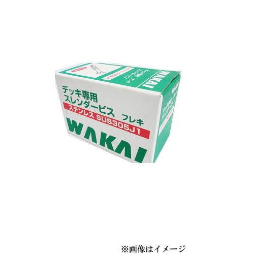 ウッドデッキ専用ビス ステンレスSUS305J1採用 売却 若井産業 WAKAI デッキ専用スレンダービス ブロンズ 5.5x55 付与 DK5555B 100本入