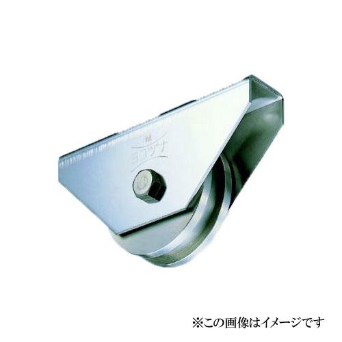 ヨコヅナ JCS-1506 440Cベアリング入 ステンレス重量戸車 H型 150mm / 1個