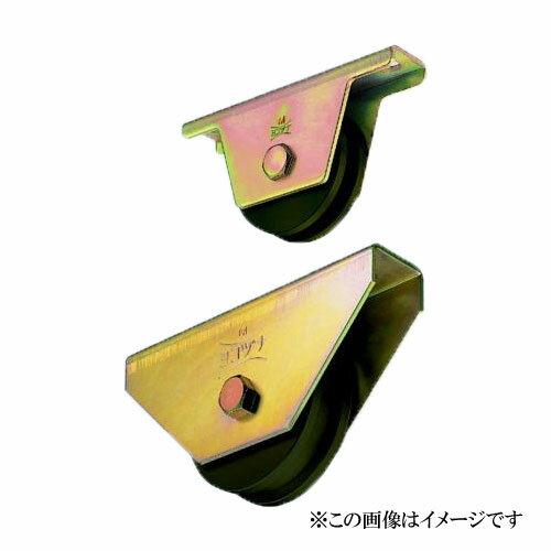ヨコヅナ JGM-0506 <セール&特集> S45C重量戸車 H型 1個 宅配便送料無料 50mm