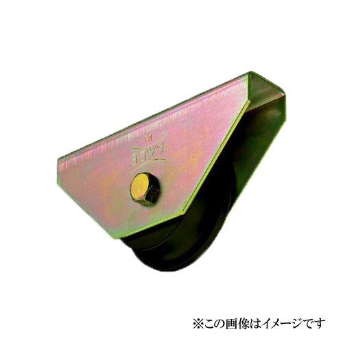 多様な トロ車型 / 200mm 1個:Toda-Kanamono S45C重量戸車 JGM-2007 ヨコヅナ-DIY・工具