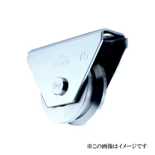 ヨコヅナ WBS-1205 ロタ・ステンレス重量戸車 V型 120mm / 2個入