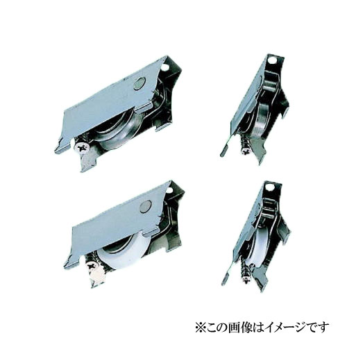 ヨコヅナ ABW-0092 サッシ取替戸車 段違い下框用 平型 ステンレス車 9型 / 20個入