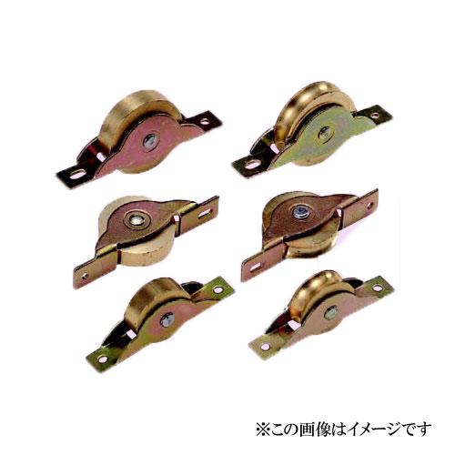 ヨコヅナ BRM-0362 真鍮戸車 平型 36mm / 20個入