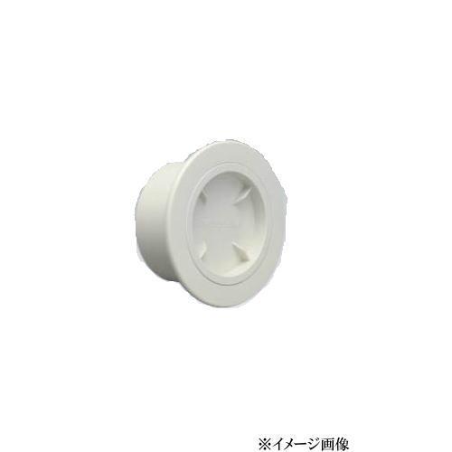 クマモト PLUS クーラーキャップ 1個 仕上:アイボリー 営業 PC-75 [宅送]