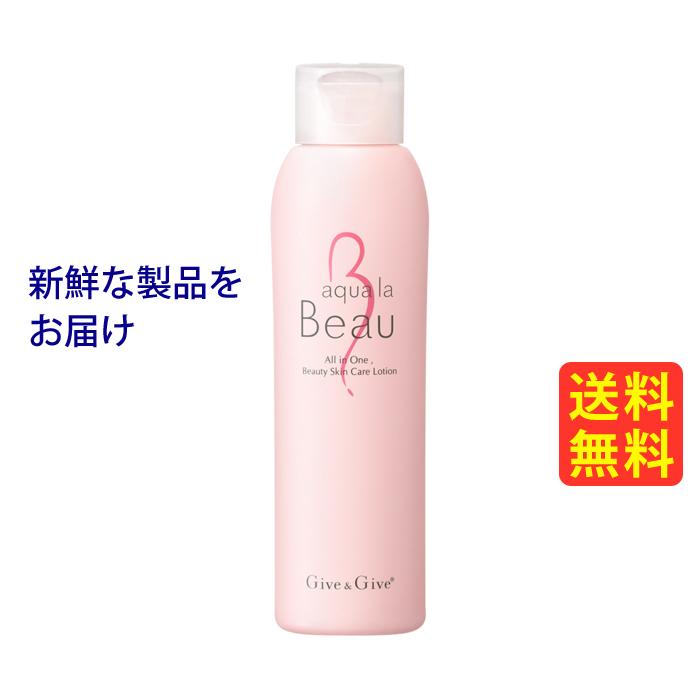 新鮮な製品を即日発送 あす楽対応 定番から日本未入荷 持ち運びに便利なアクアラビューのトラベルサイズ 希少 GiveGive アクアラビュー 80ml:EGF配合美容液 ギブアンドギブ