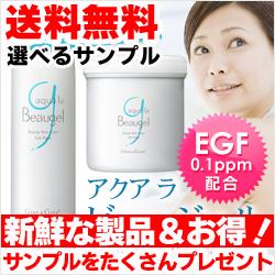 [ギブアンドギブ] アクアラビュージェル Cup ( type) 500 g to EGF beauty gel in the delivery!