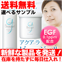Give &Give (ギブアンドギブ) アクアラビュージェル 200 g EGF for Pack gel