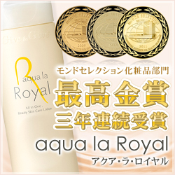Give &Give (gbandgib) Aqua la Royal 80ml:EGF contains beauty liquid point free