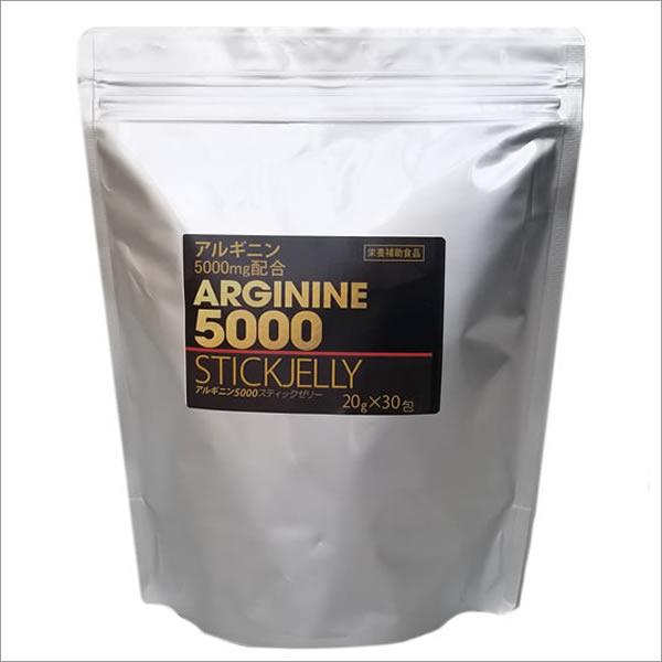 アルギニン5000 アミノ酸 しじみ10000個分 《アルギニン5000スティックゼリー》【賞味期限2022.02発送中】【送料無料】