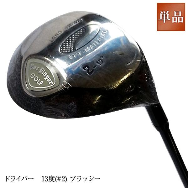 13度(#2) ブラッシー 人気 ウェッジ ゴルフクラブ golfclub 0901_autumn 1118_flash