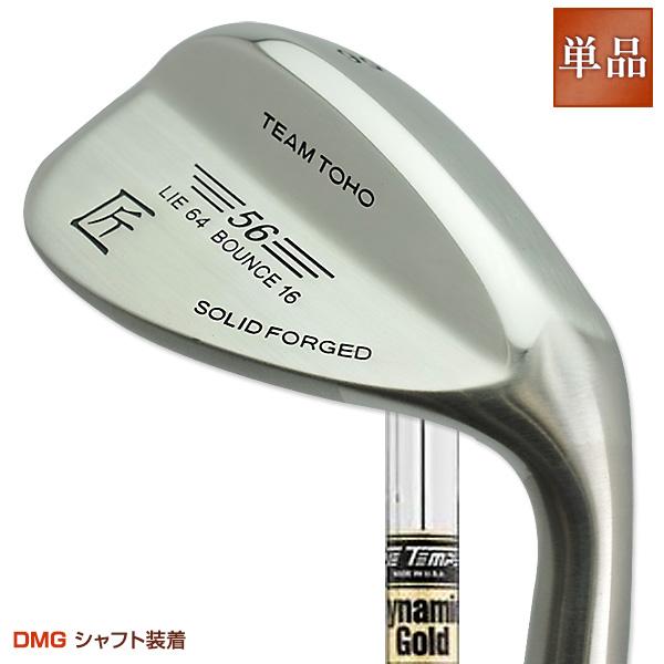 東邦ゴルフ 匠TEAMTOHO ウェッジ ウエッジ DMGシャフトDMG装着仕様 ( 50°/52°/54°/56°/58° ) (上級者から中級者、初心者 初級者 ビギナーまで) 人気 ウェッジ ゴルフクラブ golfclub 0901_autumn 1118_flash