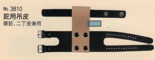 100%品質保証 鉈用皮ベルト 絶品 剣鉈木ケース 専用皮バンド