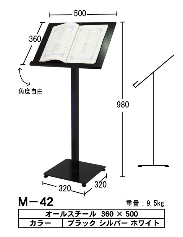 看板 店頭 メニュースタンド LEDライト付